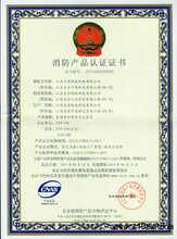 广东省梅州提供防爆认证咨询专业服务专家代理煤安认证欢迎垂询图片