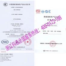 黄冈提供CCC认证代理--服务专业代办欢迎洽谈图片