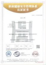 广东云浮CCC认证经验丰富图片