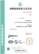 上海CCC认证-办理认证图片