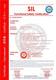 SIL证书 - 副本