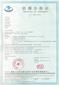 四川廣安CCC、煤安、KA、ISO認證快捷穩妥圖片