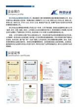 贵州贵阳煤安CCC劳安ISO矿安体系认证咨询图片