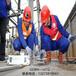 衡陽陜西電纜故障測試儀信號功率強