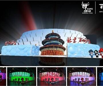 北京华毅东方展览有限公司