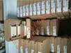 SKKD212/16进口二极管强势推出