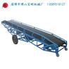 机械厂家现货销售定做皮带输送机带式胶带机带式输送机石料运输机