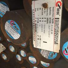 20MnCr5齒輪鋼經銷商無錫20MnCr5圓鋼圖片