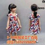 韩版童装公主裙批发哪里有最便宜的童装连衣裙批发