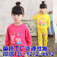 便宜童套装批发,外贸尾货童装,地摊童套装批发,加绒加厚卫衣套装图片