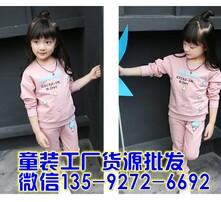 韩版特价童装,厂家批发童套装,儿童装秋冬季套装,便宜时尚卫衣图片
