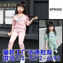韩版童套装批发,冬季加绒童套装,便宜特价童装卫衣,外贸尾货童装批发图片