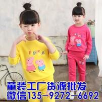 韩版童套装,卡通可爱童套装,低价处理童套装,特价甩货童装图片