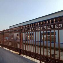 山东鲁岳锌钢护栏小院院墙围栏厂优游娱乐平台zhuce登陆首页规格可定制图片