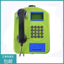 校園插大卡電話機AFT-BG-40圖片