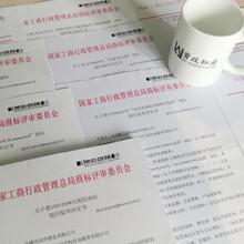 安昌镇国际商标注册海外马德里商标申请代理图片