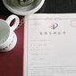 临安专231利律师图片