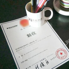 濱州商標變更