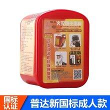 上海防毒面具防煙面罩酒店家用火災逃生自救呼吸器面具圖片