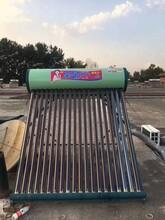 太陽能熱水器圖片