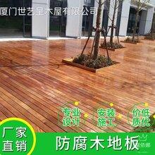 防腐木地板木平台木栈道加工设计安装施工厂家生产价格便宜图片