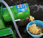 小作坊淀粉機--薯類淀粉機械天誠淀粉機直銷