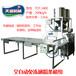 省人工粉條機紅薯粉條機專業生產
