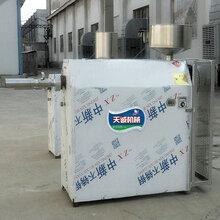 天誠堿粑機直銷--電熱自熟一次成型堿水米漿打粑機圖片