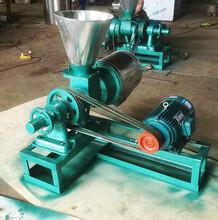 磨面機五谷雜糧面粉機錐磨磨面機圖片