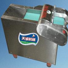 天诚牌切丝机烟叶荷叶海带切丝机价格