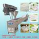 地道土豆粉肥羊粉花型土豆粉機器