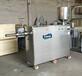 全自動年糕米豆腐機--多功能水磨年糕機廠家包教技術