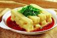 米豆腐機--湘西米豆腐機--米豆腐機廠家直銷包技術