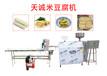米豆腐機--湖南米豆腐機安全節能干凈衛生