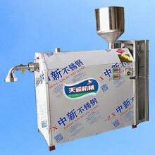 天誠漏魚機,太原大米涼蝦機廠家直銷圖片