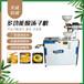 省人工玉米叉子机酸汤子机图片介绍