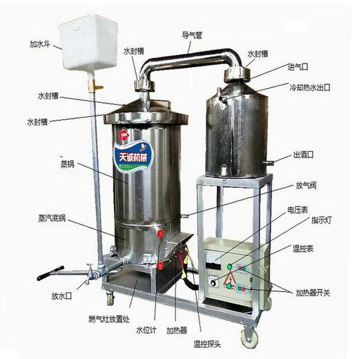 天誠糧食蒸酒機,荊州釀酒設備價格實惠