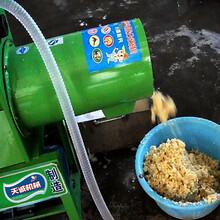 淀粉機組鮮薯淀粉機價格實惠圖片