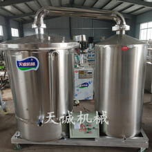 优质供应酿酒设备白酒制酒机电气两用图片