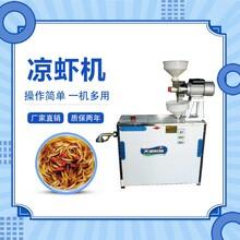 操作方便涼蝦機北京蛙魚機送技術圖片