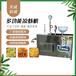 熱銷型涼蝦機北京蛙魚機報價