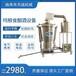 家用白酒蒸馏机纯粮酿酒设备厂家