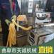 操作簡單人造肉機自熟豆皮機報價