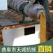 節能省電人造肉機自熟豆皮機中