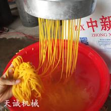 性能可靠玉米馇条机辽宁酸汤子机生产指导图片