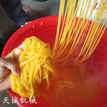 性能可靠玉米馇条机丹东酸汤子机优惠供应图片
