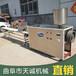 黃元米果機廠家直銷大禾米果機優惠供應