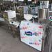 直銷年糕生產設備自熟年糕機省電費