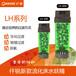 仟銳廠家新款LH-600魚缸流化床水妖精族器材魚缸內置過濾器