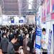 2022年福州跨交會2022年3月18-20日(3天)